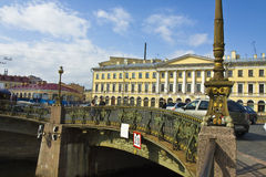 St. Petersburg, house of architect Armani and Theatre bridge Royalty Free Stock Photography