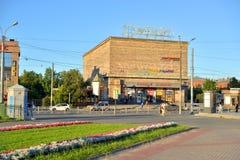Old soviet cinema building. Stock Photo