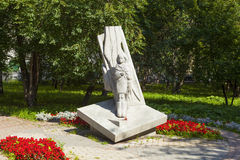 ST. PETERSBURG, RUSSIA - JULY 27, 2016: Photo of Monument to the children of besieged Leningrad. Stock Images