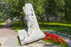 ST. PETERSBURG, RUSSIA - JULY 27, 2016: Photo of Monument to the children of besieged Leningrad. Royalty Free Stock Images