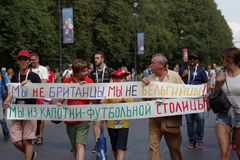 Russian football fans going to Saint Petersburg stadium during FIFA World Cup Russia 2018 stock photography