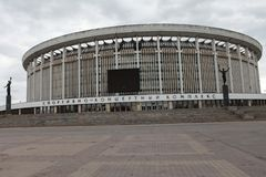 Sports and Concert Complex named after Lenin stock photography