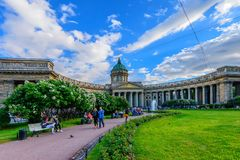 ST.PETERSBURG, RUSSIA - JUNE, 2015: KAZAN CATHEDRAL Stock Photography
