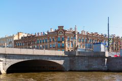 St. Petersburg, Russia - June 04.2017. Obukhov Bridge and Maevsky Apartment House Royalty Free Stock Photography