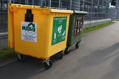 Recycle bins at Saint Petersburg Stadium during FIFA World Cup 2018. St. Petersburg, Russia - June 16, 2018: Recycle bins at Saint Petersburg stadium during FIFA royalty free stock images