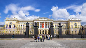 ST PETERSBURG, RUSSIA-JUNE 18. The State Russian Museum in St. P Royalty Free Stock Images