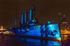 Multimedia show in honor of the 100th anniversary of the revolution on the Aurora Cruiser royalty free stock photos