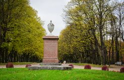 Statue at public park in St. Petersburg, Russia. St. Petersburg, Russia - Oct 12, 2016. Monument of Pavlovsk Palace in Saint Petersburg, Russia. The palace is an Stock Images