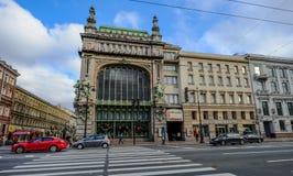 Old buildings in St. Petersburg, Russia