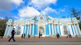 Ancient building of Catherine Palace