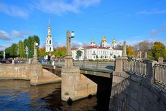 View of the Pikalov bridge and Nikolsky Cathedral on a Sunny fall day royalty free stock photo