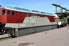 ST petersburg Russia Opancerzona Podpalana oś kosztuje Żadny 911-045 przy platformą Zdjęcie Royalty Free