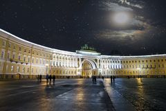 St. Petersburg. Russia. Palace Square and Arch of the General Staff Building in night illumination.  Royalty Free Stock Photography
