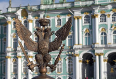 St Petersburg, Russia Stock Photo