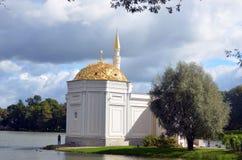 St Petersburg, Russia - 3 settembre 2013 - bagno turco a Catherine Park Pushkin (Tsarskoye Selo) Immagini Stock Libere da Diritti