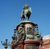 St Petersburg, Russia - 24 settembre 2017: Il monumento a Niccolò I, un monumento equestre bronzeo di Niccolò I Fotografia Stock Libera da Diritti