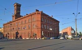 ST petersburg russia St Petersburg universitetdepartement av från den ryska federationen inrikes affärer royaltyfria foton