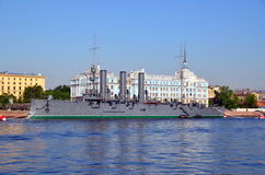 St. Petersburg, Russia Stock Photos