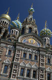 St Petersburg - Russian Federation Stock Photo
