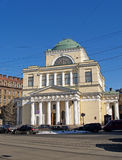 St. Petersburg. Russian state museum of the Arctic and Antarctic Royalty Free Stock Photo