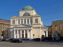 St. Petersburg. Russian state museum of the Arctic and Antarctic Stock Photo