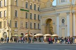 St Petersburg, Russie Photographie stock