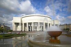 St Petersburg Russland Lizenzfreies Stockbild