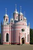 St Petersburg Russland Lizenzfreie Stockfotografie