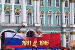 St. PETERSBURG, RUSSLAND - MAI 09, 2014: Flaggen am Palast quadrieren den Alexander-Platz am Tag des Sieges Stockbilder