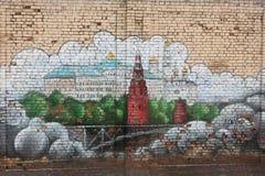 ST PETERSBURG RYSSLAND - FEBRUARI 24: grafitti på en vägg om den finlandssvenska stationen, RYSSLAND - FEBRUARI 24 2017 Arkivfoton
