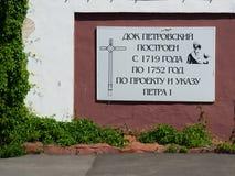 St Petersburg Ryssland - Juni 01, 2016: En minnes- minnestavla: Petrovsky skeppsdocka på Kronstadt Arkivbilder