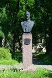 St Petersburg Ryssland - Juni 03, 2016: Monument till uppfinnaren av radion Arkivfoto