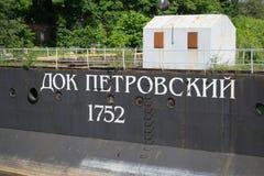 St Petersburg Ryssland - Juni 01, 2016: Petrovsky skeppsdocka på Kronstadt Arkivbilder