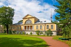 St Petersburg Ryssland Laboratorium av general Geobotany Royaltyfria Foton