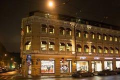 ST PETERSBURG RYSSLAND - NOVEMBER 03, 2014: Lönande hus av M n Stavrovskaya Byggt i den sena XIXEN - tidigt århundrade XX Royaltyfri Fotografi