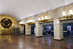 St Petersburg, símbolos soviéticos en la estación de metro. Foto de archivo libre de regalías