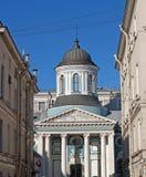 St. Petersburg. Sacred Ekaterina's Armenian apostolic church Royalty Free Stock Photos