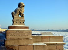 ST. PETERSBURG, SCULPTURE SHIH TSZA LION Stock Photography