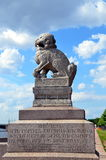 ST. PETERSBURG, SCULPTURE SHIH TSZA LION Stock Photos