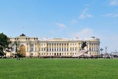 St Petersburg. Senat-Quadrat Lizenzfreies Stockfoto