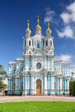 St. Petersburg. Smolny Cathedral Royalty Free Stock Photo