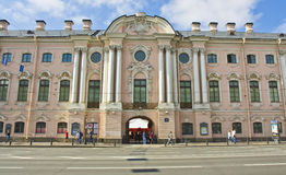 St. Petersburg, Stroganov's palace Royalty Free Stock Photos