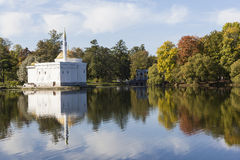 St. Petersburg. Tsarskoye Selo. Pavilion Turkish bath in the Catherine Park Stock Images