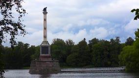 St Petersburg Tsarskoye Selo pushkin Lago e parco La Russia stock footage