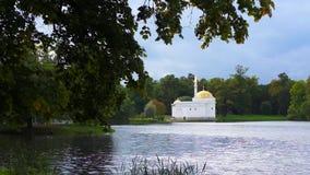 St Petersburg Tsarskoye Selo pushkin Lago e parco La Russia video d archivio