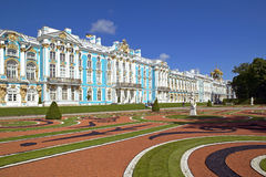 St Petersburg, Tsarskoye Selo Pushkin, Rusia Fotografía de archivo