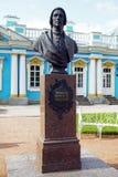 St Petersburg, Tsarskoye Selo Pushkin, Russland Lizenzfreies Stockbild