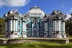 St Petersburg, Tsarskoye Selo Pushkin, Russland Lizenzfreie Stockfotos