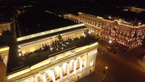 St. Petersburg unique nigh aerial view. Evening illuminated downtown historic center of the city Nevskiy Prospect. Cars. Rivers. Beautiful drone footage from stock video