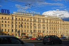 St. Petersburg. View at Hotel Oktober in St. Petersburg Stock Photography